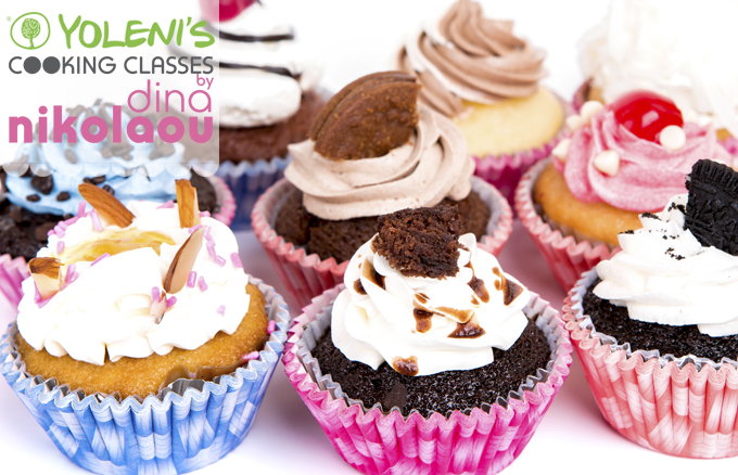 10 Ιανουαρίου: Cupcakes (αλμυρά & γλυκά) μαζί με τη SPAROZA