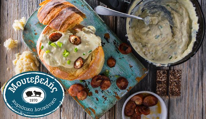 Καρβέλι γεμιστό με λουκάνικα a la ελληνικά και πλούσια κρέμα τυριών