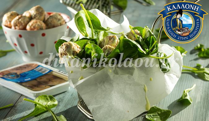 Σαλάτα με σπανάκι και κρεμοκεφτεδάκια λακέρδας