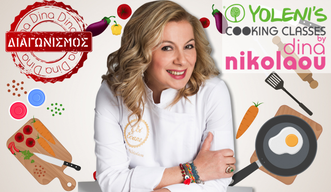Super express διαγωνισμός στο Yolenis Cooking Classes by Dina Nikolaou