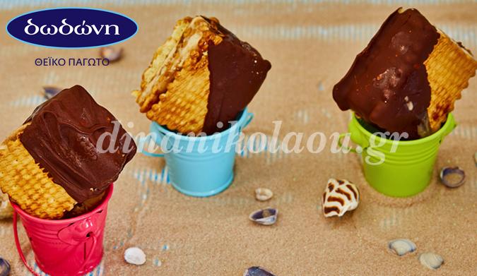 Σάντουιτς με παγωτό φυστικοβούτυρο και σοκολάτα