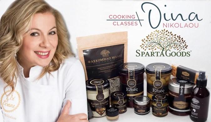Kερδίστε θέση για να παρακολουθήσετε δωρεάν σεμινάριο στο Yolenis Cooking Classes by Dina Nikolaou