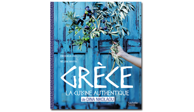 «Grèce… La Cuisine Authentique»