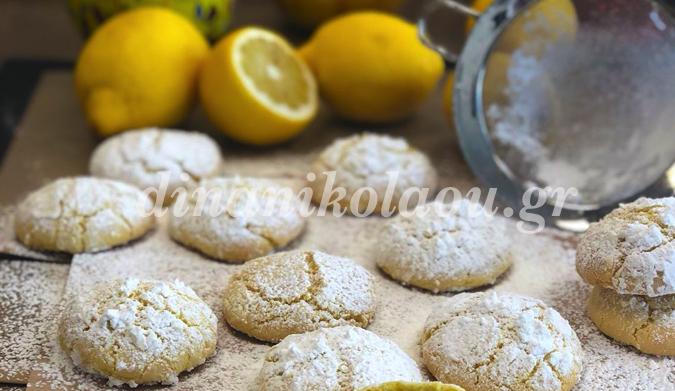 Μπισκότα Cringle Lemon