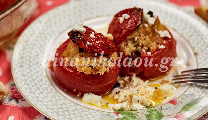 Ντομάτες γεμιστές με κινόα και λαχανικά