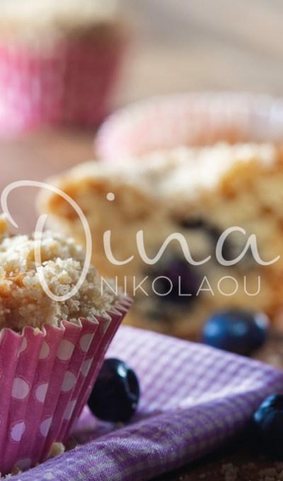 Muffins με μύρτιλλα και κραμπλ κανέλας