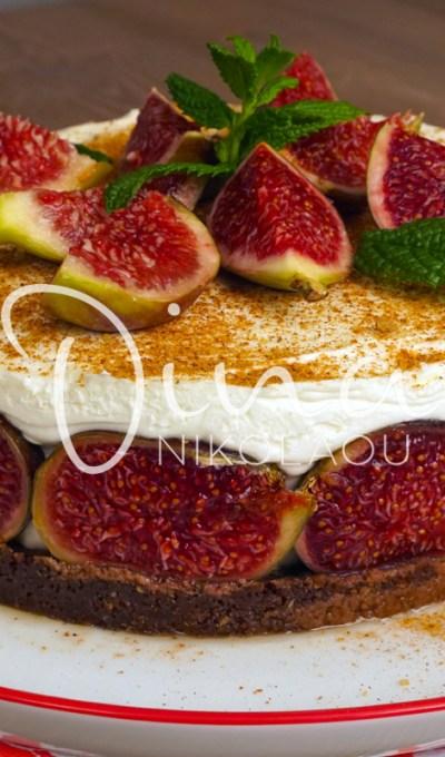 Cheesecake χωρίς ψήσιμο με φρέσκα σύκα