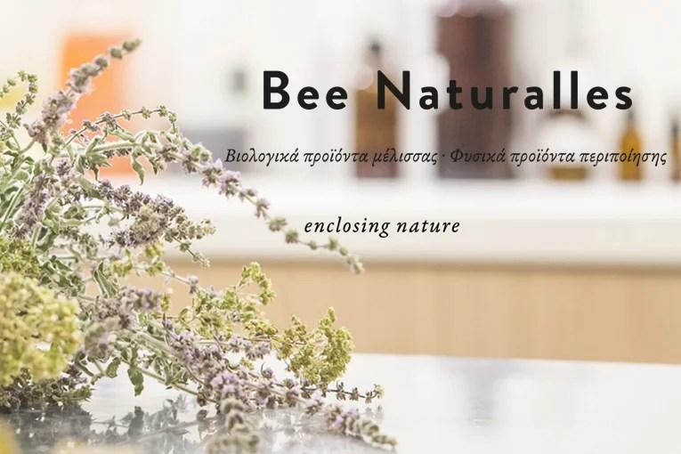 BEE NATURALLES… ΔΙΠΛΑ ΣΤΗ ΦΥΣΗ!
