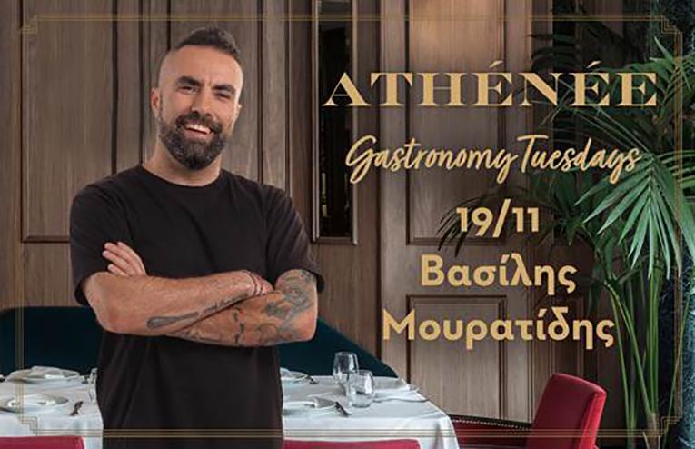 Gastronomy Tuesdays στο Athénée με καλεσμένο το Βασίλη Μουρατίδη
