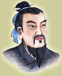 Xu You (Leluhur Marga Kho)