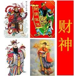 Dewa Rezeki dalam Tradisi Tionghoa