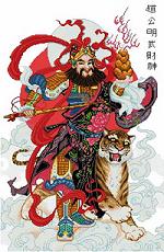 Dewa Rezeki Zhao Gong Ming