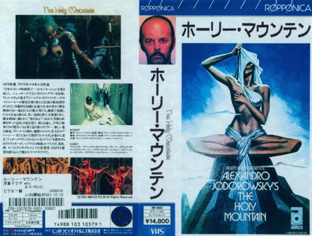 the-holy-mountain-vhs-artwork