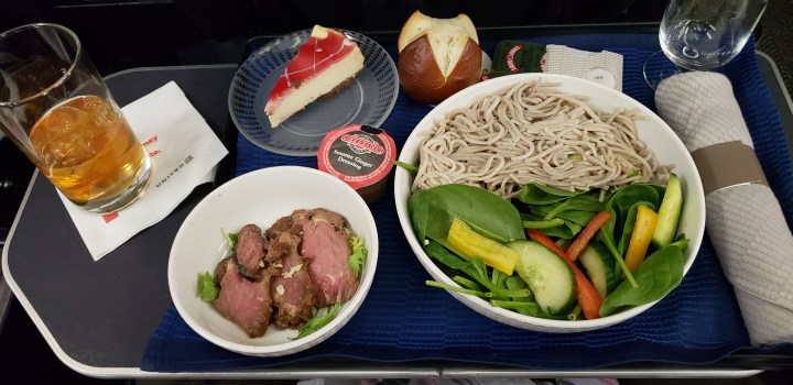 My United first class lunch from Houston to Las Vegas was an excellent beef soba salad.
