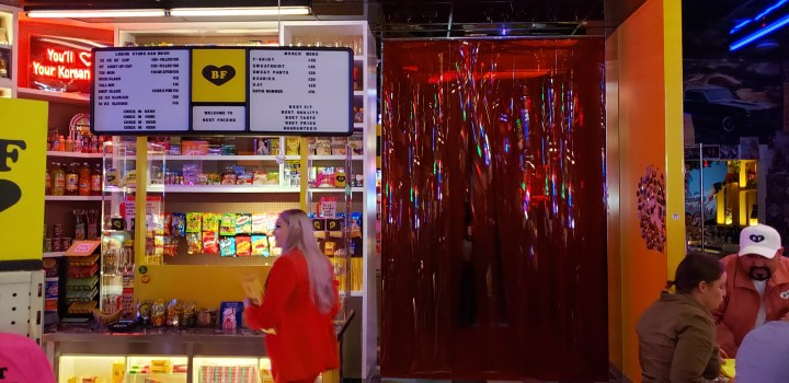 The door from the convenience store to the main restaurant at Roy Choi Best Friend in Las Vegas.