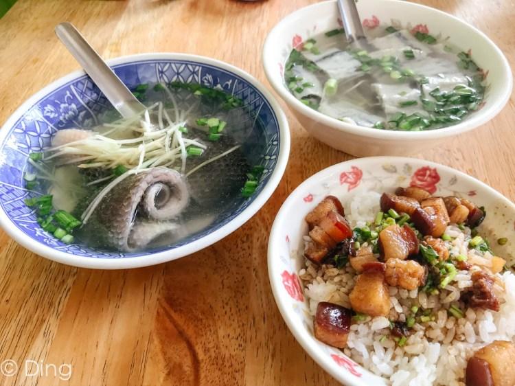 【台南美食】在地老店阿和肉燥飯,有饕客必吃肉燥飯、神等級魚皮湯。