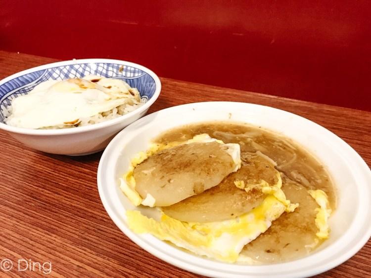 【台南美食】位於水仙宮市場附近,充滿古早味的米粿、豬油拌飯,七誠米粿擄獲在地人的胃。