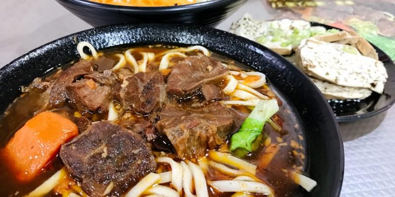 【台南北區美食】宵夜來這裡吃~有著大塊牛肉,特殊紅燒中藥湯頭牛肉麵,鴻源金好吃牛肉麵。