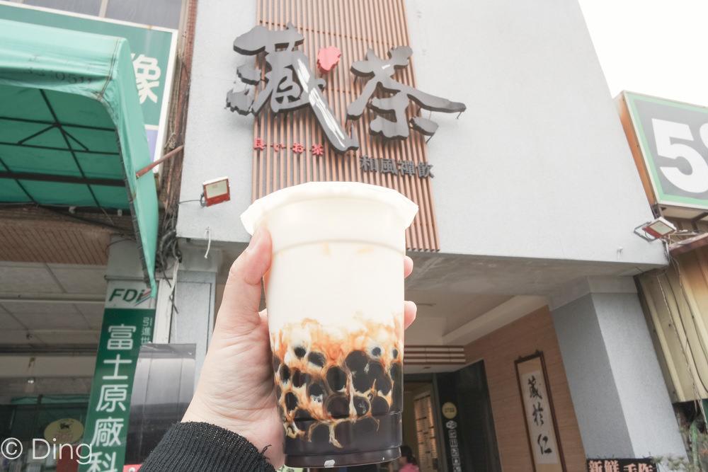 【台南歸仁美食】全台夯黑糖,越喝越順口的黑糖波霸鮮奶,就在藏茶和風禪飲。