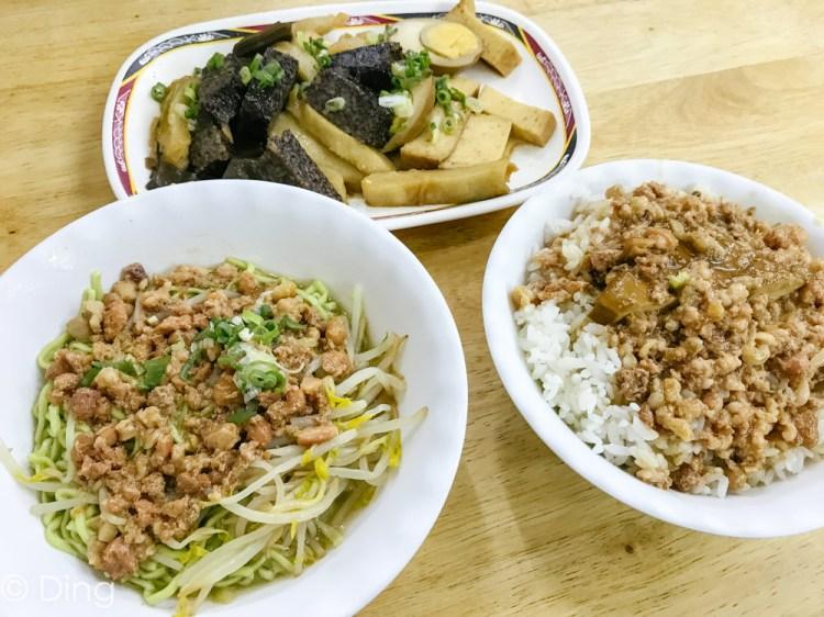 【台南中西區美食】青年路上份量多平價美食,午晚餐想吃麵、飯,都很適合來用餐的鮮之味。