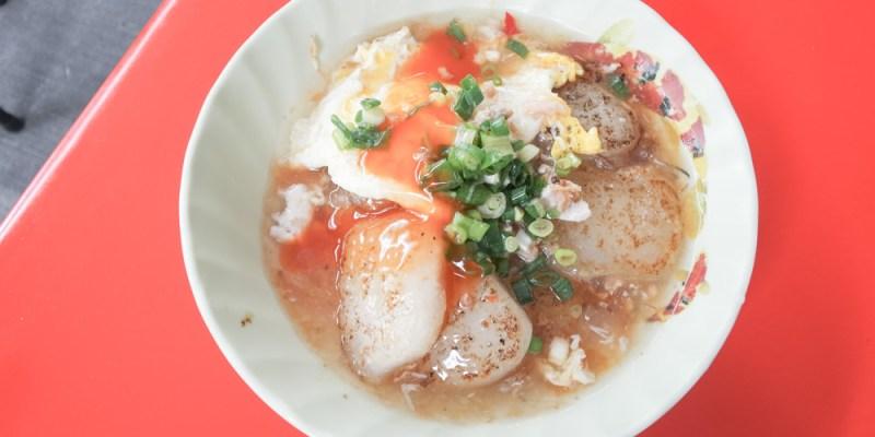 【台南永康美食】永康三王廟大灣肉粿,饕客從小吃到大獨特隱藏版肉粿。