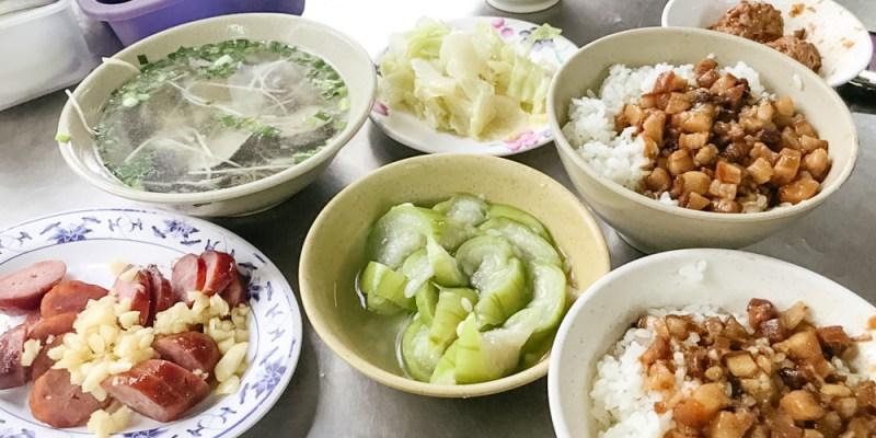 台南中西區美食  大同路上,有便宜好吃肉燥飯,一碗只要15$,還有多種小菜、湯可以搭,老店「國榮肉燥飯」。