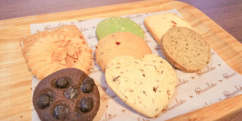 台南喜餅試吃 手工餅乾喜餅選擇,有中西合併喜餅,雙層單層喜餅禮盒,「秉醇烘焙坊 手工餅乾專賣店」。