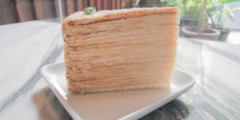 台南千層蛋糕推薦 林百貨隔壁「兜空間」,千層控不想告訴別人的,隱藏版堆疊層數多的楓糖千層蛋糕。