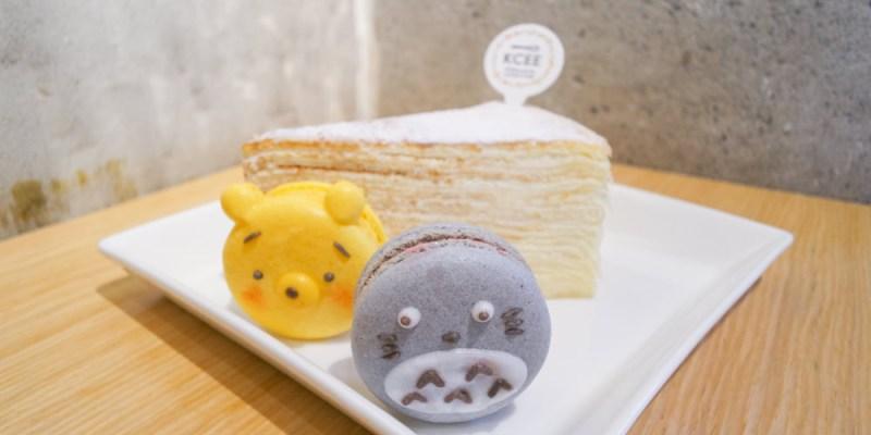 台南中西區千層蛋糕推薦 必吃千層蛋糕,還有造型多變的馬卡龍,美到捨不得吃的秘藏甜點,「凱西姨姨手作甜點」。