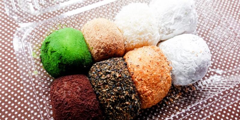 台南東區美食 東寧路郵局「阿Q麻糬」,八種口味手工麻糬及草莓大福,讓人排隊也甘之如飴!
