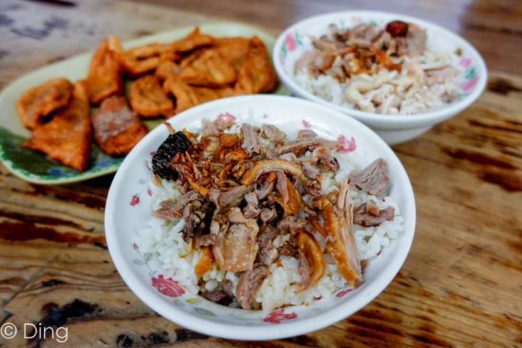 台南東區宵夜 東安路「飽芝林關東煮」,成大周邊美食,大推燻鴨肉飯、炸甜不辣、關東煮!