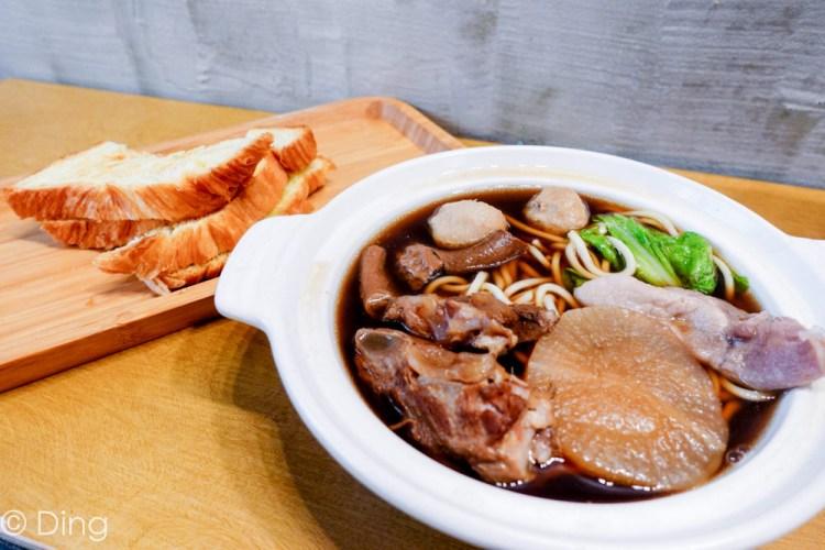 台南中西區宵夜 府前路「非茶」,專賣碳烤咖椰吐司及秘傳肉骨茶,還可以加麵喔~