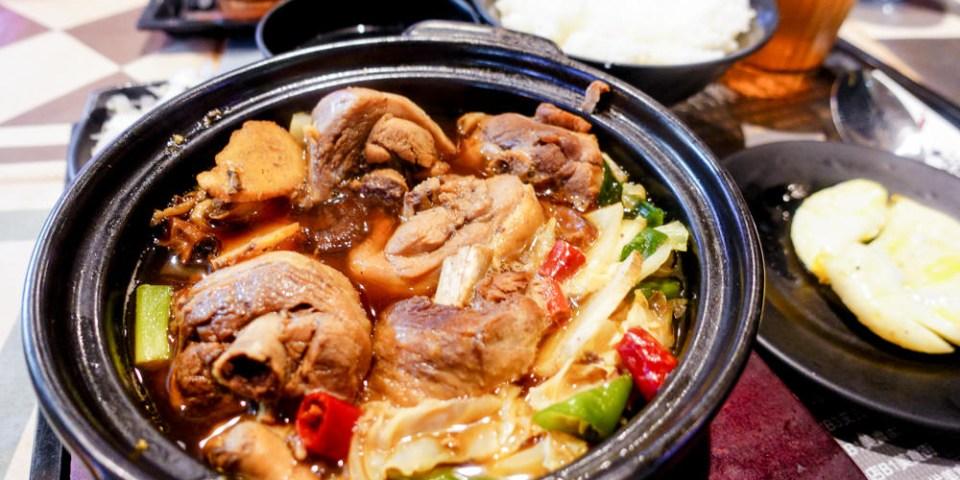 台南東區美食 南紡購物中心B1美食街「時懿黃燜雞米飯」,獨特山東料理,有獨特醬汁及超大塊雞肉!