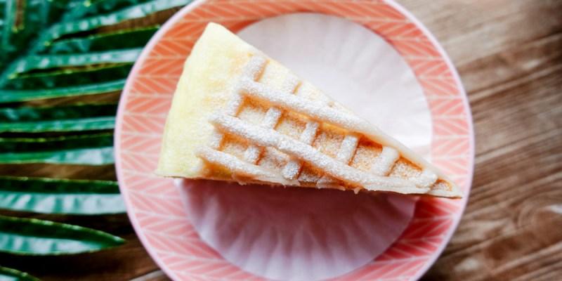 台南北區千層蛋糕  採每週預訂面交「窩+home手作甜品」,有豐富綜合千層口味跟整顆千層蛋糕,還可以宅配喔!