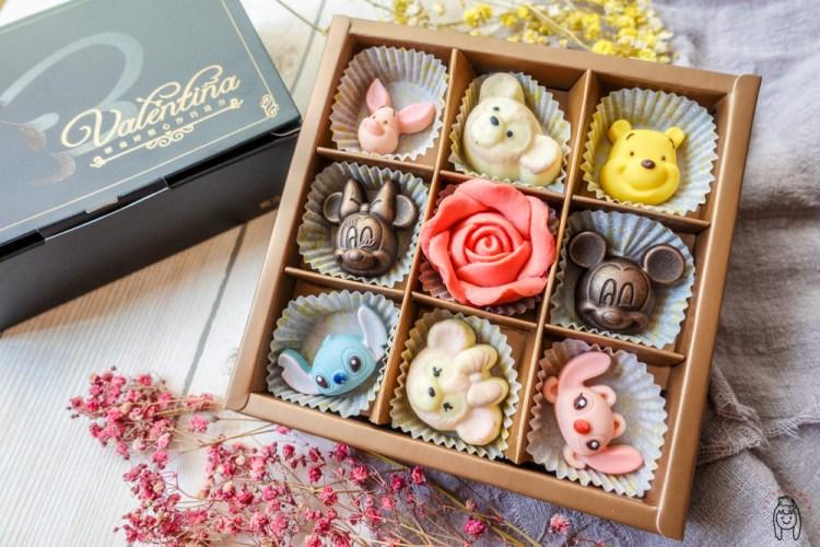 台南甜點 伴手禮首選「華侖婷娜巧克力」,精緻創意造型巧克力,迷人口感生巧克力,不定時會推出節慶造型巧克力,非常適合送禮或當伴手禮喔!