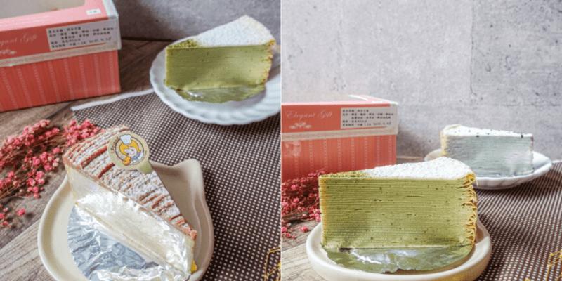 台南東區甜點 芙烈達法式千層蛋糕,有多口味千層蛋糕,不定時開放販售綜合千層,可內用享受愜意下午茶時光。