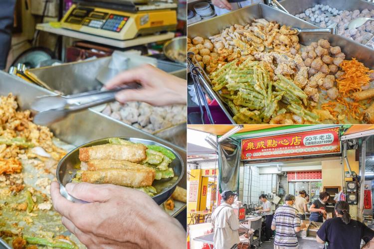 台南北區老市場早餐 | 鴨母寮市場美食,「泉成點心店」,70年老店,必點超人氣美味炸物。