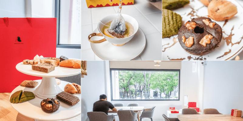 台中喜餅推薦    AMOUREUX純愛甜心,喜餅試吃採預約制,有美感與質感兼具的喜餅禮盒及以茶製作的手工喜餅。