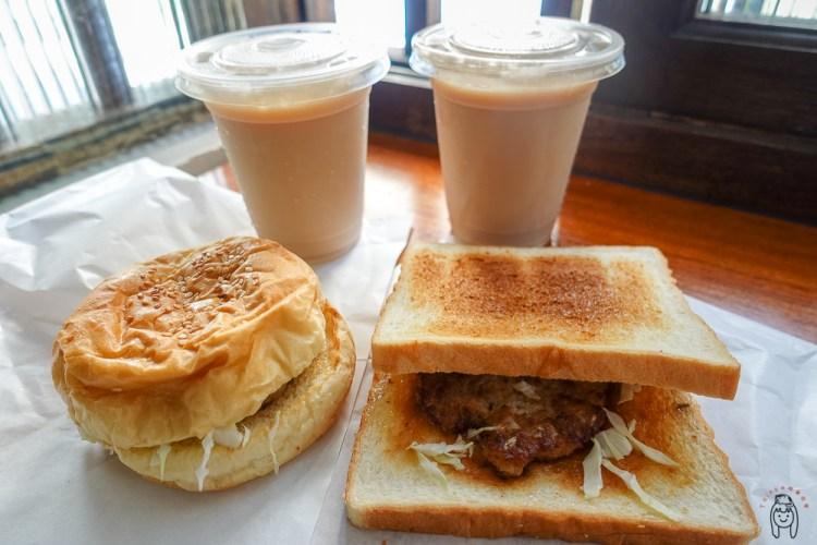 台南中西區早餐 | 哈利8號早餐(原哈利速食),中正路手作古早味漢堡肉,只賣漢堡、吐司,讓人排隊也願意!