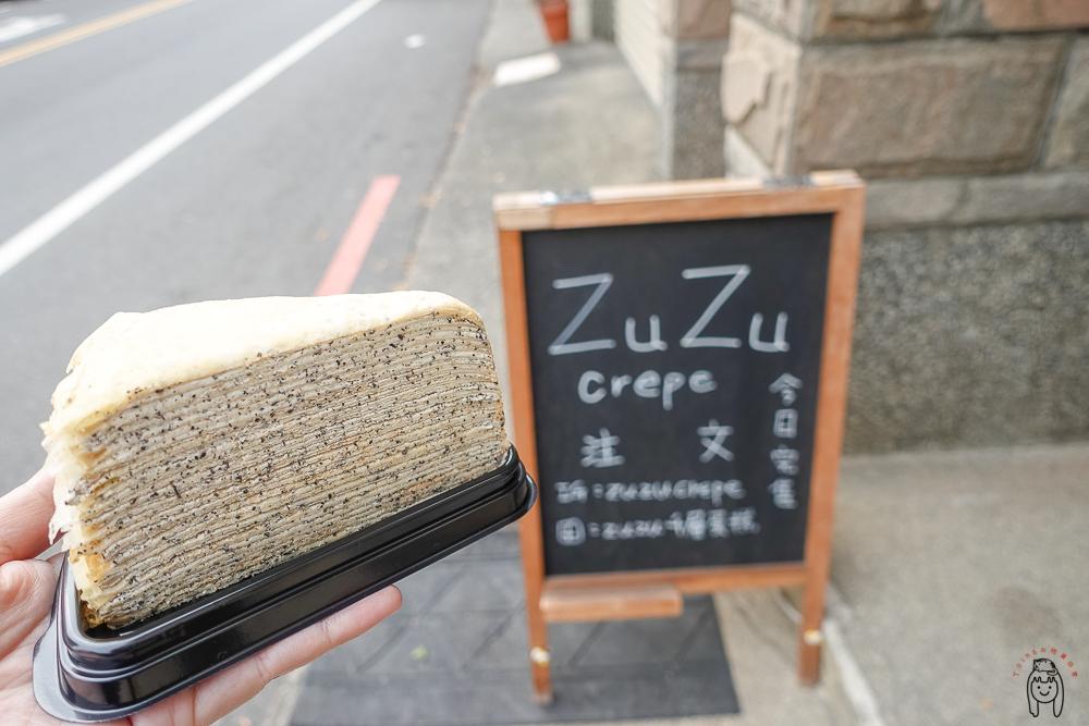 台南東區甜點 Zuzu千層蛋糕,每日秒殺限量販售單片千層蛋糕,另可訂購整顆千層當生日蛋糕喔!
