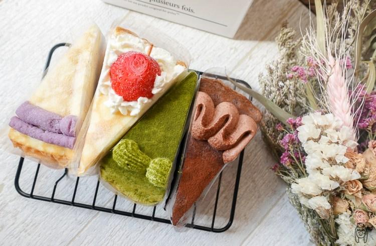 台南東區甜點|WZYCake手作千層蛋糕,老顧客才知道的隱藏版千層,採預訂制,不定時開單。