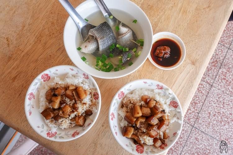 台南中西區美食   阿和肉燥飯,在地人銅板價早餐美食,有饕客必吃肉燥飯、神等級魚皮湯。