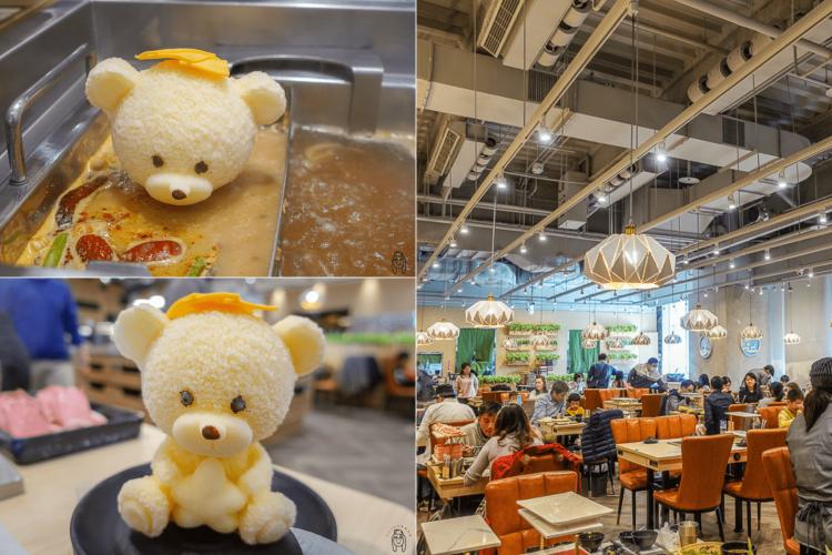 台南東區吃到飽|星野肉肉鍋plus台南南紡店,海鮮/和牛/肉品任你吃到飽,還有萌翻熊熊鍋喔!