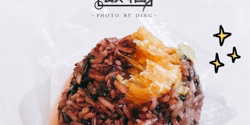【台南東區】大丸飯糰,超澎派好吃CP值高古早味傳統飯糰