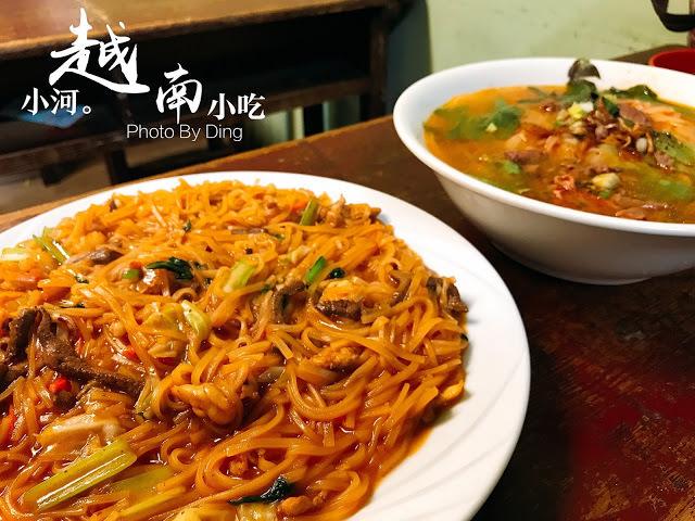 【台南永康區】小河道地越南美食館,頗具特色份量嚇死人越南美食