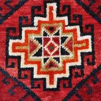 Persian iran Shiraz Wool Rug