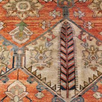 Bakhtiari carpet cypress trees