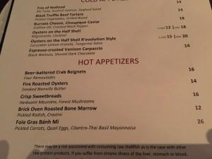 Hot appetizer menu