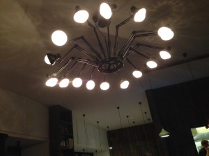 Interesting light fixture, individual fixtures are located throughout