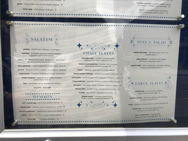 dinner menu outside